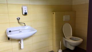 wc v kempu